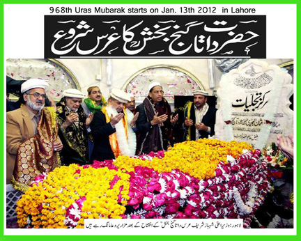 2012 Urs day in Lahore1